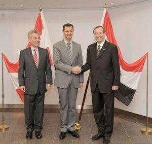 Assad - Fischer - Leitl