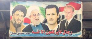 Nasrallah - Rohani - Putin - Assad
