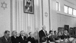Ben-Gurion - Declaration of Independence
