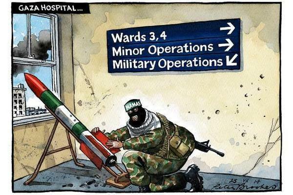 Experten-Kommission: Israels Armee hat alle Mögliche zum Schutz von Zivilisten getan