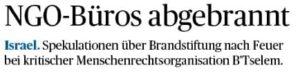 ngo-bueros-abgebrannt-presse-12jan16