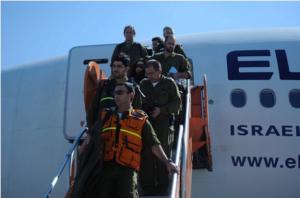 Israeli Soldiers Haiti