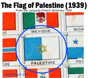 flag-of-palestine-1939