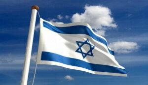 Gedenken einmal anders: Israel-Bashing im SPÖ-Institut