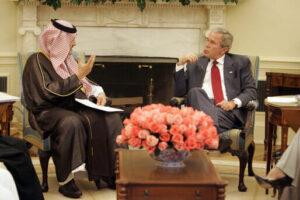 Bush - Saud al-Faisal