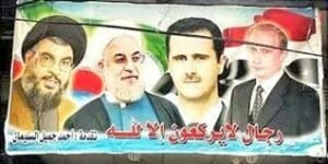 hisbollah syrien