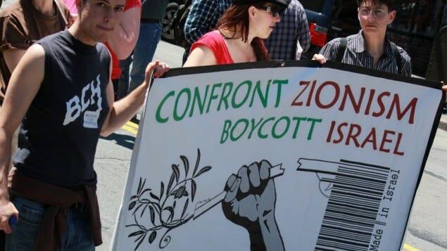 BDS: Kauft nicht bei Juden, singt nicht bei Juden, forscht nicht mit Juden!