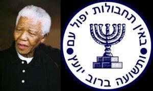 Die Mossad-Connection von Nelson Mandela