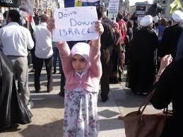 Quds-Tag