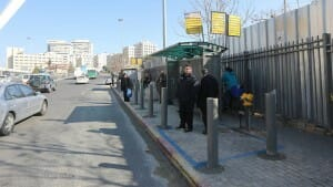 Jerusalem Bus Station