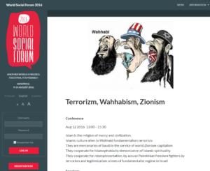 Ankündigung mit der mittlerweile entfernten antisemitischen Karikatur auf der Webseite des Weltsozialforums