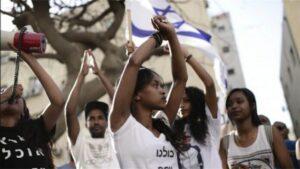 ethopian israel