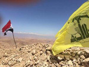 hisbollah syria flags