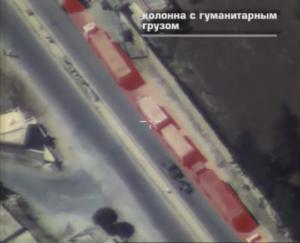 aleppo_airstrike