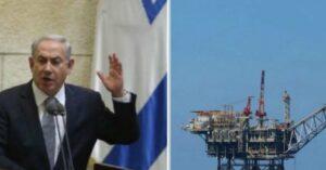 gaza pipeline