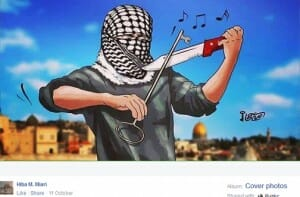 unrwa knife-violin-image
