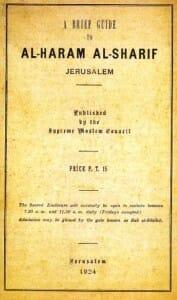 al-haram-al-sharif-titelblatt