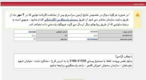 iran_bahai