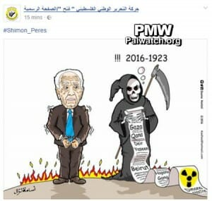peres-cartoon