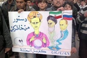 assad-putin-ayatollah