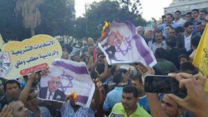 fatah_demonstration