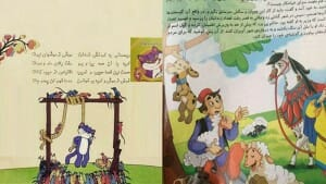 iran_children-books
