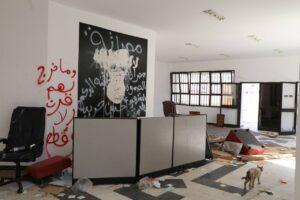 is_libya