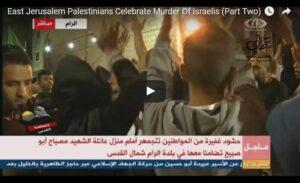 jerusalem-celebration