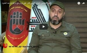 shia-militias_turkey