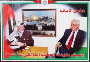 arafat_abbas