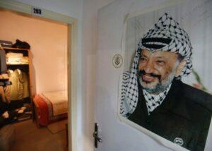 arafat_museum