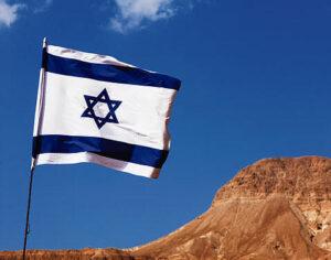 israel_fahne