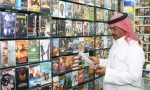 cinema_saudis