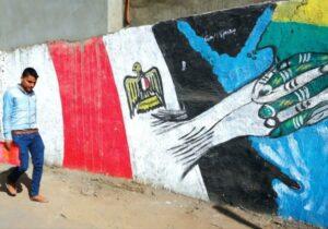 egypt_saudis