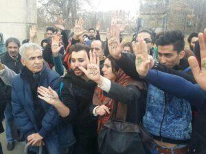 iran_evin_protest