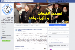 iraqi_atheists_on_facebook