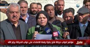 protest_fatah