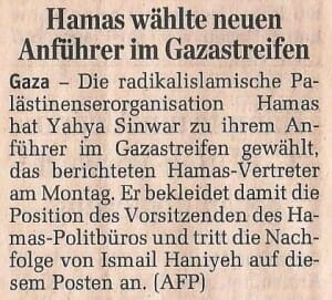 "Hamas-Chef in Gaza: ""grausam, entschlossen, rücksichtslos"""