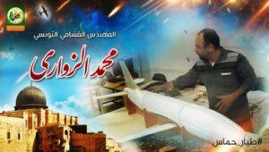 "Hamas: ""Kampf gegen Israel ist ein existenzieller"""