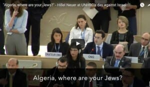 UN-Menschenrechtsrat: Wo herrscht nun Apartheid?