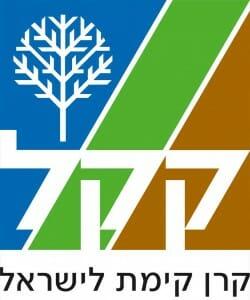 Der Jüdische Nationalfonds: Bäume für ein Wüstenland