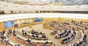 Israelfeindschaft: USA überlegen, UN-Menschenrechtsrat zu verlassen