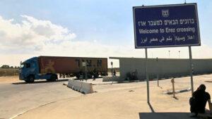 Hamas nutzt Krebskranke zum Sprengstofftransport