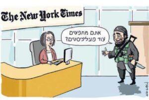 """Ein Terrorist als Gastautor der """"New York Times"""""""