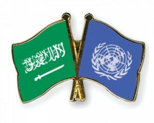 Saudi-Arabien: Todesstrafe wegen Abfalls vom Glauben
