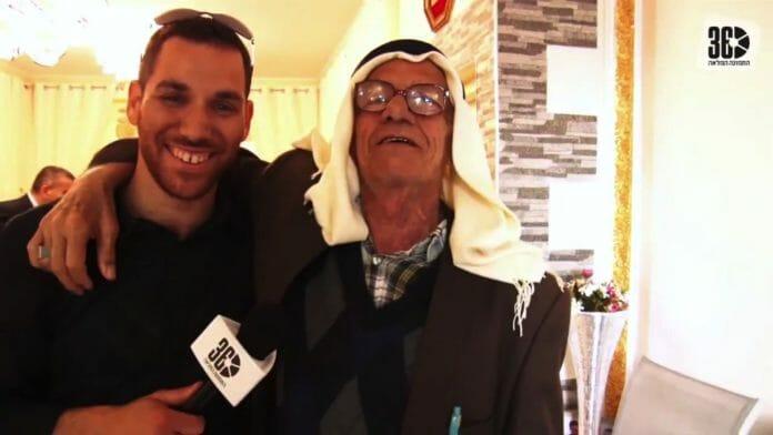 Aktuelle Studie: Arabische Israelis sehen das Land positiver als Juden
