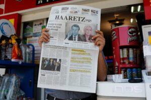 Eine absurde Tageszeitung, made in Israel