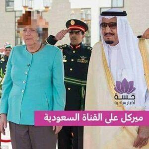 Wie Kritik an Saudi Arabien zum Bumerang wird