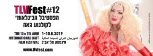 Ein Fest im Visier der Israel-Boykottbewegung