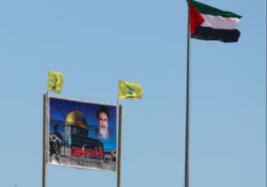 """Iranisches Plakat an israelischer Grenze: """"Wir kommen"""""""